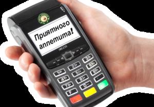 терминал_оплата