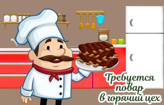 povar-v-gorjachij-ceh-drive-appetite